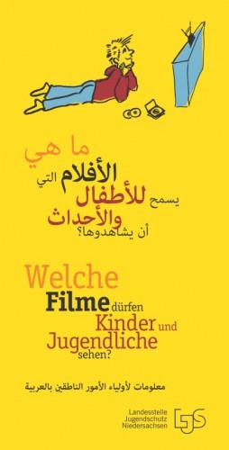 welche_filme_arabisch