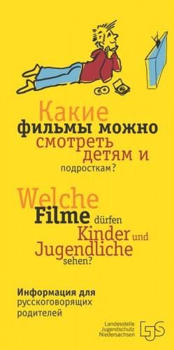 welche_filme_russisch